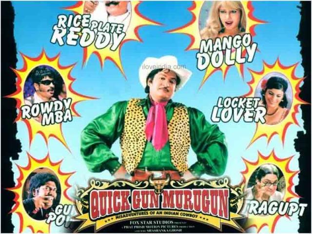 quick gun murugan movie download 51