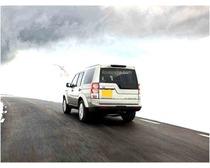 Tata Land Rover Car